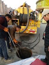 新干管道箱涵清淤马保松非开挖管道修复图片