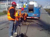 宣城无锡雨水管道检测大洋管道清淤图片5