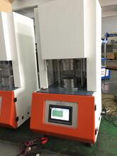 硫化分析儀扭矩硫化試驗機橡膠無轉子硫化儀橡膠硫變儀圖片