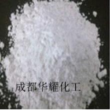 食品添加剂-四川珍珠岩助滤剂厂图片