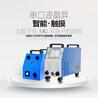 多功能自动送丝铝焊机