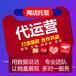 連云港淘寶天貓代運營店鋪裝修