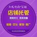 連云港規模人員技術大的運營公司