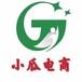 連云港贛榆灌云東海縣淘寶拼多多阿里巴巴天貓網店拍攝裝修代運營