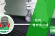 東莞鞋底清潔機生產廠家面向全國招商