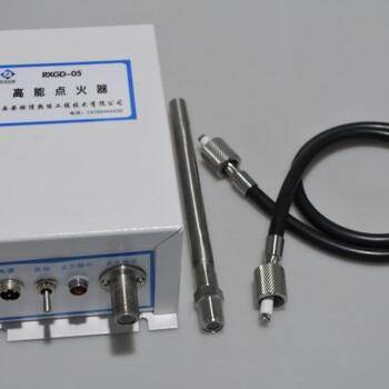 燃信热能加工定制焦炉煤气点火装置转炉煤气高能点火器