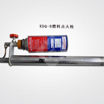 燃信熱能供應工業燃氣燃油燃料點火棒