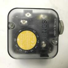 GW500A6冬斯DUNGS壓力開關GW2000A4HP圖片