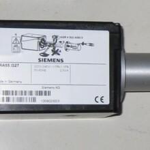 西門子火焰探測器QRA55.G27圖片