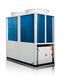 超低深圳温空气源热泵机组空气能热泵厂家欢迎咨询