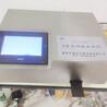 GT3000型X荧光钙铁分析仪