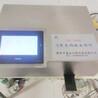 分析仪砖瓦厂钙铁分析仪水泥厂钙铁分析仪煤矸石钙铁分析仪