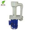 勝川寶可空轉直立式耐酸堿泵浦1-15HP六角盤槽內泵