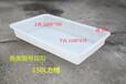 雄亚塑胶,东莞供应摔?#40644;?#36719;性强聚乙烯PE原料生产大型塑料水箱