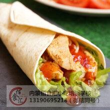 学习餐饮技术-内蒙包头餐饮小吃-全国餐饮小吃技术培训