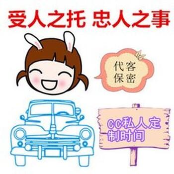郑州市帮忙跑腿办事代排队代取代送等服务