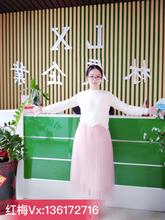 广州林厦七老护肤品一件代发免费招代理