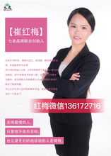 广州七老护肤品怎么代理加盟