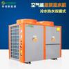 东莞科信空气能热水器安装价格