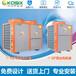 东莞工厂空气能热水器安装选科信厂家直供
