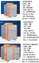 東莞賓館熱水器安裝就選科信空氣源熱泵