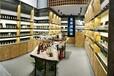 氣味博物館--國內首家嗅覺體驗館
