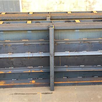 連鎖遮板鋼模具混凝土遮板模具供應廠家力達