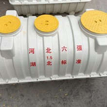 SMC環?;S池加工廠玻璃鋼模壓化糞池哪里有圖片