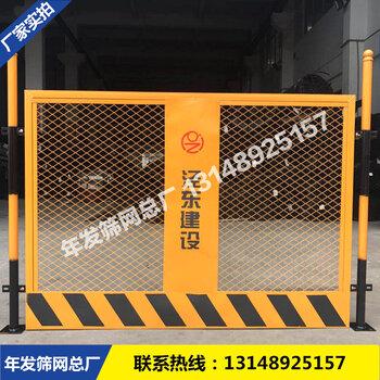 年發廠家臨邊防護欄桿基坑臨邊護欄_施工工地護欄可移動基坑護欄