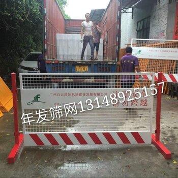 建筑施工安全防護網基坑護欄臨邊防護欄價格多少錢一米