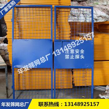 年發廠家建筑工地人貨梯門電梯井口防護門升降機防護門
