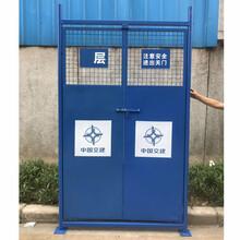 廠家直銷電梯井口防護門現貨人貨梯門圖片