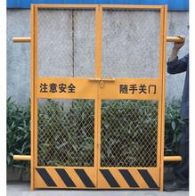 現貨電梯門電梯井口防護門人貨梯門圖片