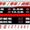 顺德乐从到延安黄龙17.5米平板车信誉保证