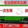 龙岗到武江区爬梯车/大设备运输