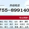 汕头市到武昌区大件运输/三超车运输电话