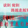 三水高明到黔东南榕江13米平板车出租准时准点