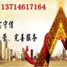 重庆大足到献县爬梯车/大设备运输