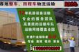 雷州吴川到石嘴山市4.2米到21米大货车出租天天发车
