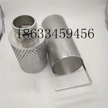 304双层过滤网筒活性炭过滤筒设备滤筒316圆孔网100目丝网