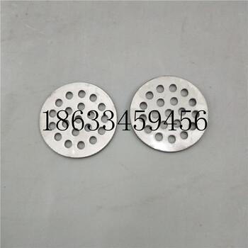 不锈钢304丝网滤片易清洗源头厂家直销316单层包边席型网滤片
