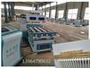 全自動木工銑母榫機木工數控母榫機榫眼機