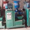 木炭机全自动木炭机新型木炭机节能环保机制木炭机
