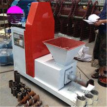 现货供应50型制棒机优质木炭成型机小型木炭机制棒机图片