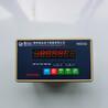 10吨称重仪表价钱反应釜计量专用称重系统