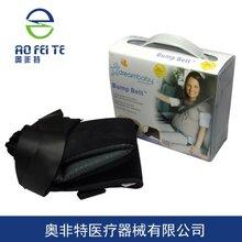 奥非特孕妇安全带宝宝安全带孕妈专用汽车安全带