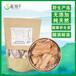 葛根粉與葛根片的作用和吃法