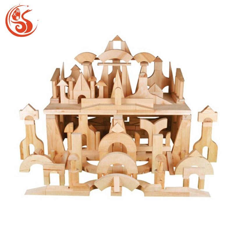 幼儿园构建积木大型儿童拼搭积木木制玩具