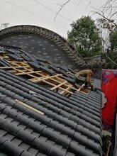 屋面仿古瓦,筒瓦屋面施工工艺,高分子仿古瓦安装简便快捷
