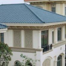 孔雀蓝瓦片别墅,轻钢结构别墅西瓦高分子西式瓦